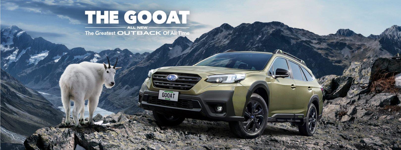 gooat-campaign-header